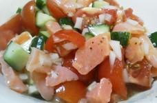 ロミロミサーモン風サラダ(2人分レシピ)