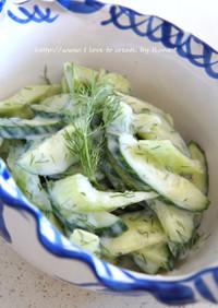 塩ヨーグルト胡瓜とセロリ漬け