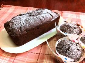黒砂糖とくるみのパウンドケーキ