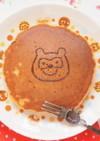 人参まるごと1本♪お日さま色のパンケーキ