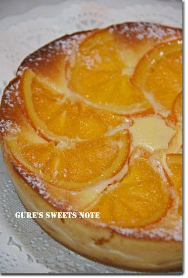 オレンジ・チーズケーキ