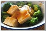 オレンジ ジンジャー 豆腐の写真