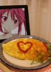 【ニャル子】クー子と食べたい【痛飯】
