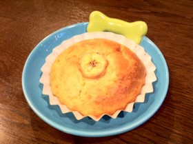 犬用 簡単バナナケーキ(飼い主さんも♪)
