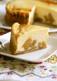 カラメル林檎のヘルシーチーズケーキ