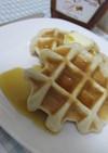 朝食に♪ 卵なし☆アメリカンワッフル