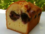 ジューシー♪ 丸ごと巨峰のパウンドケーキの写真