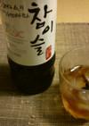 コーヒー酒【韓国】