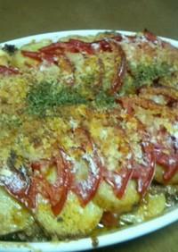 ジャガイモと完熟トマトの挽き肉グラタン