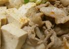 豚肉と豆腐のすき煮