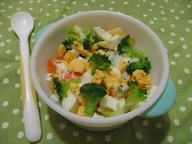 【離乳食後期】風邪に効くヨーグルトサラダ