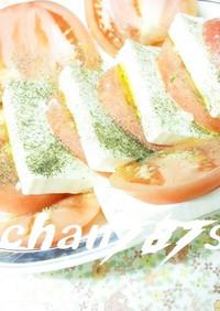 *●豆腐とトマトのオリーブ塩サラダ●*。