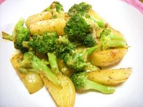 ブロッコリーとじゃが芋のガーリック炒め❤