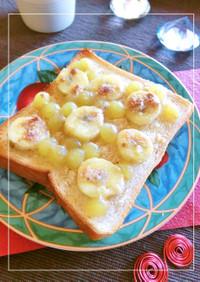 バナナとブドウの塩・白ココアトースト