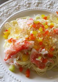 蟹かまのジュレパスタ柚子胡椒風味