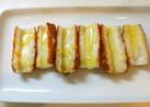 お弁当に!「竹輪のチーズ焼き」