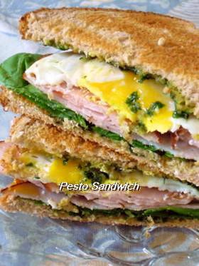 ジェノベーゼソースのサンドイッチ