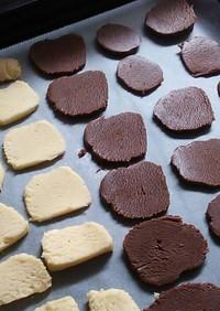 簡単! 絶対美味しいクッキー