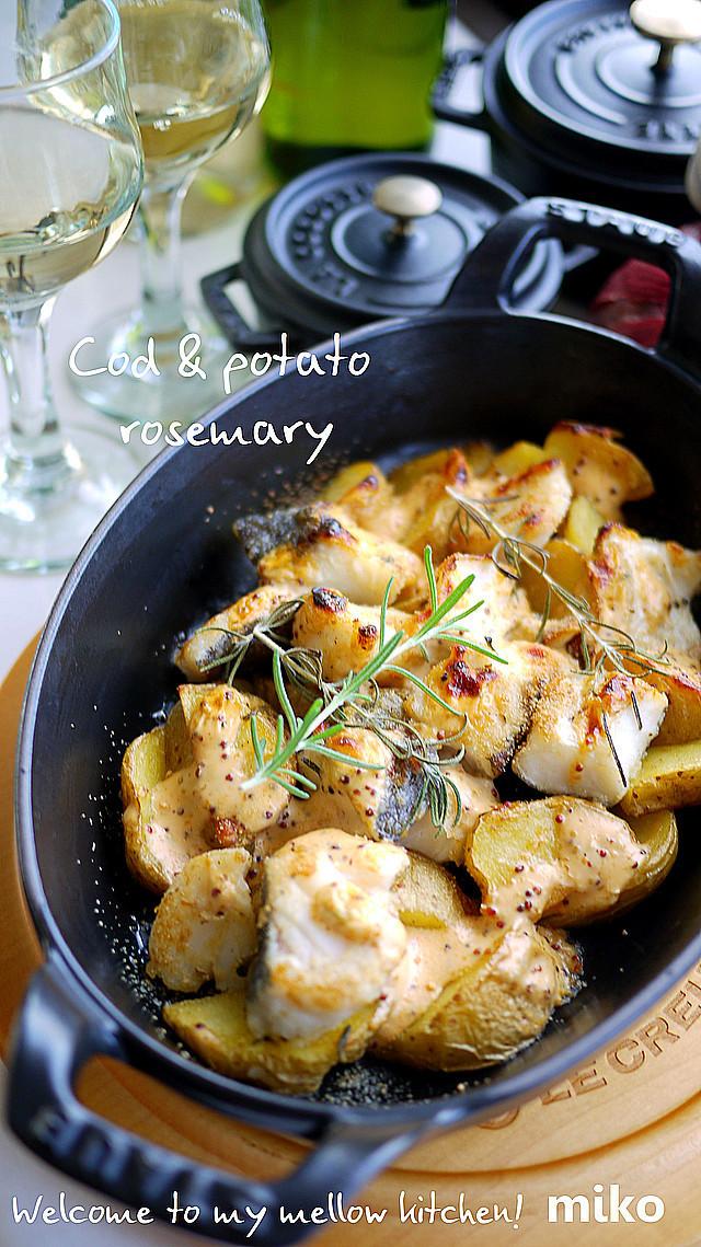 バル風*鱈ポテトのローズマリー焼き