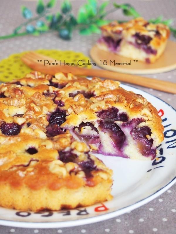 秋の味覚♪葡萄と胡桃のタルトケーキ