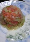 サーモンタルタルサラダ~ヨーグルトソース