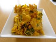 かぼちゃの煮物サラダの写真