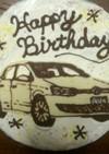 誕生日、記念日に!☆簡単☆アイスケーキ