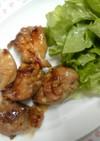 鶏肉のレモンマーマレード焼き