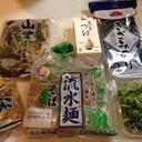 流水麺で本格山菜蕎麦