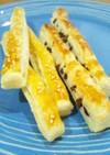 簡単☆スティックパイ♪チョコ&ごまチーズ