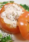 塩麹さん☆冷や熱☆トマトファルシー!