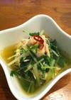 ササミと水菜のわさび和え