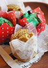 チョコミントとキャラメルマキアート蒸パン