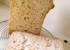 ちょっとリッチな全粒粉食パン♪