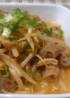 ピリッ‼モヤシと一緒に簡単モツ煮☆