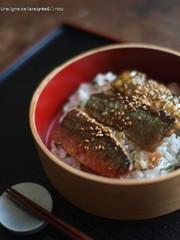 秋刀魚(鰯・鯵)の蒲焼・梅紫蘇丼。の写真