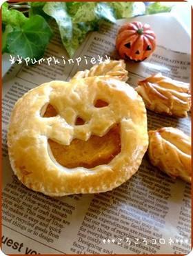 かぼちゃのパイでハロウィン♪
