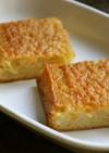 ☆ハワイのお菓子!バニラ入りバター餅☆