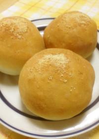 ひよこ豆入りカレーパン