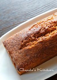 キャラメル&ヘーゼルナッツパウンドケーキ
