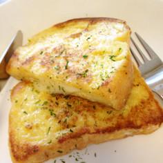 甘くない☆チーズ入りフレンチトースト