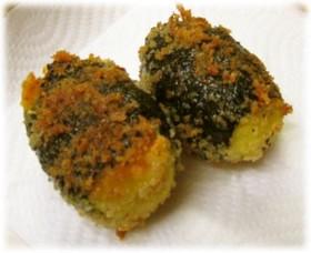 さつま芋の海苔巻きコロッケ