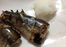 秋刀魚の塩麹漬け焼き