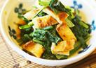キツネ色に炙った油揚げと小松菜の煮物