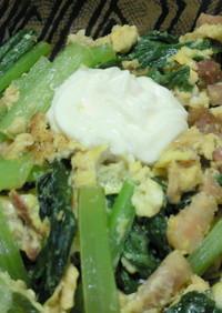 小松菜とベーコン(豚バラ)の卵とじ