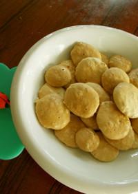 胡桃のメレンゲクッキー