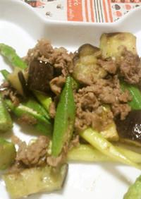 牛肉となすアスパラおくら夏野菜バター炒め