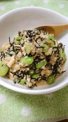 ひじきと枝豆のお豆腐煮