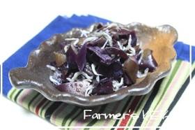 【農家のレシピ】なすの皮の酢の物