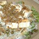 塩豆腐とカリカリ雑魚の和風サラダ
